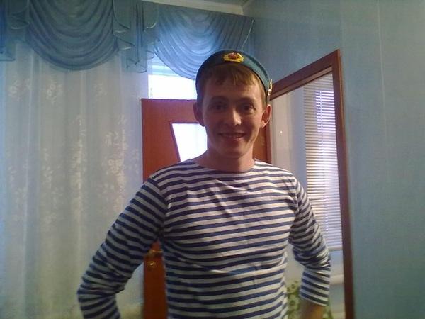 Татарский сайт для серезных знакомств
