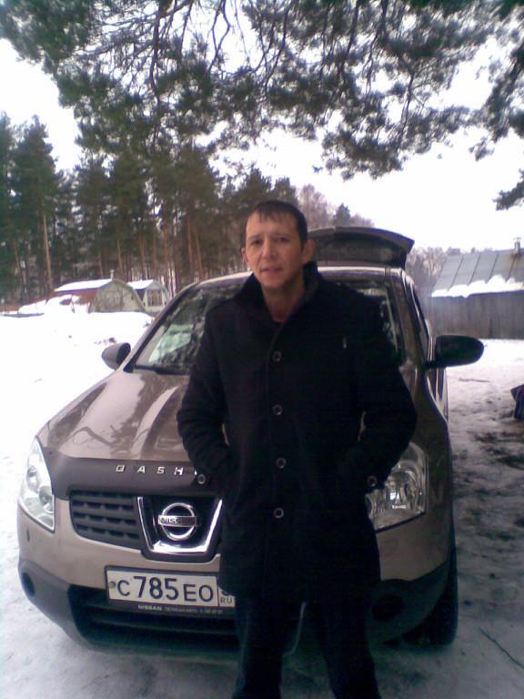 татары сайт знакомств нижний новгород