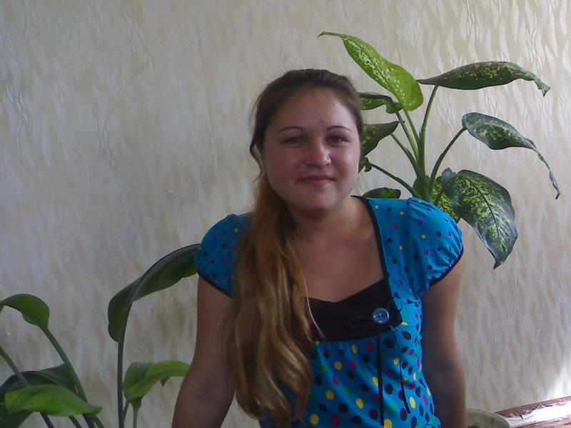 Сайт знакомств башкортостана