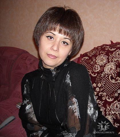 Вк татарские знакомства