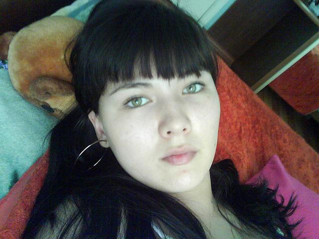 Знакомство для брака с татарами